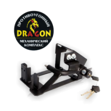 Dragon замок на коробку передач (штыревой)